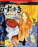 Uzumaki (Bandai WonderSwan)